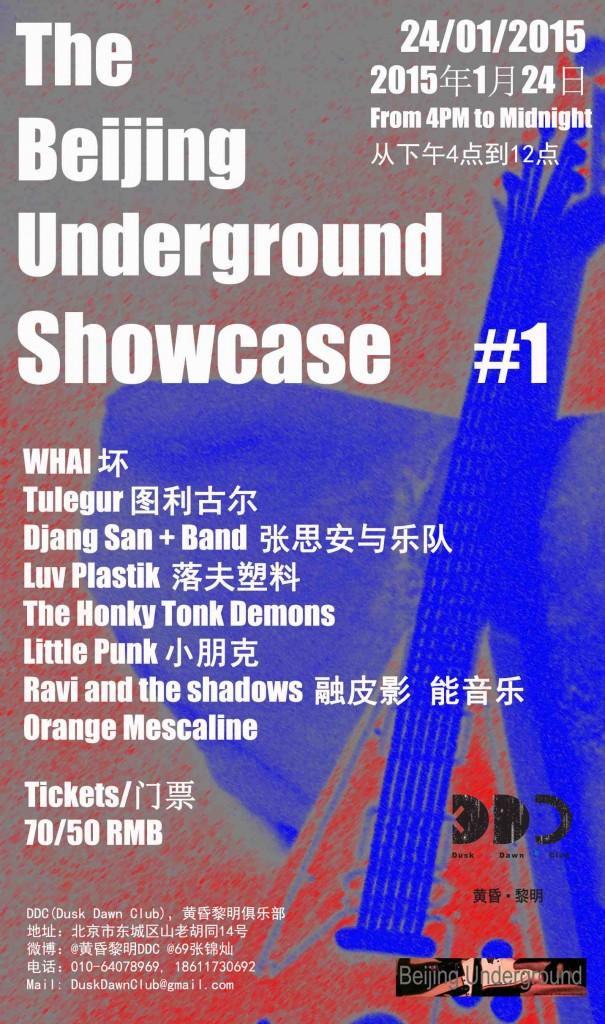 Beijing Underground final copy
