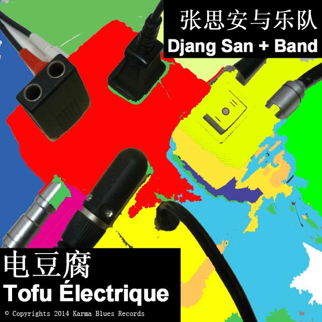 Djang San + Band tofu electrique cover20 copy