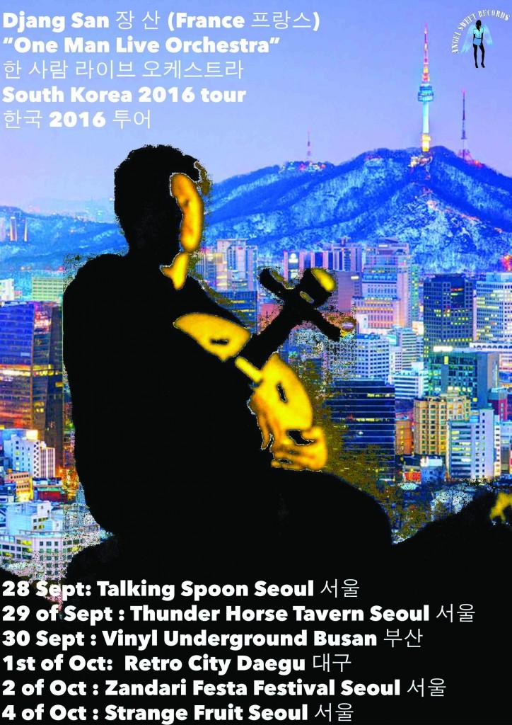 skorea-2016-tour_djangsan2