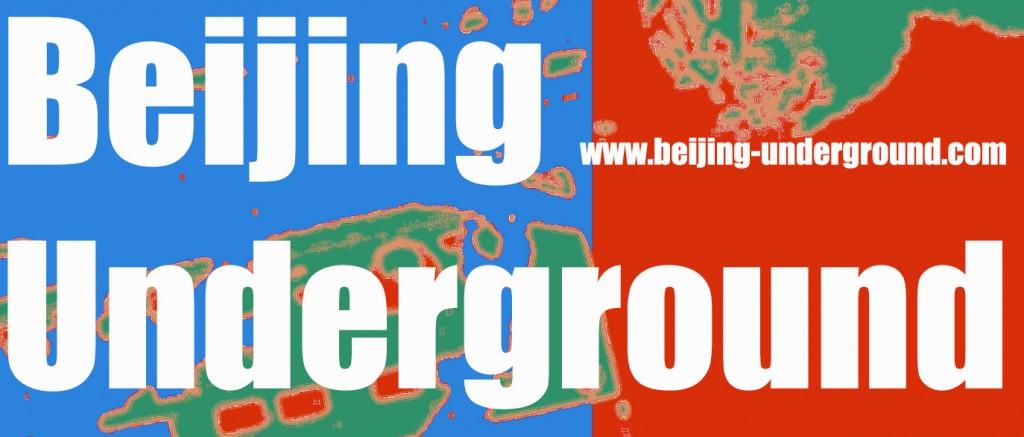 beijing-underground-logo-no1