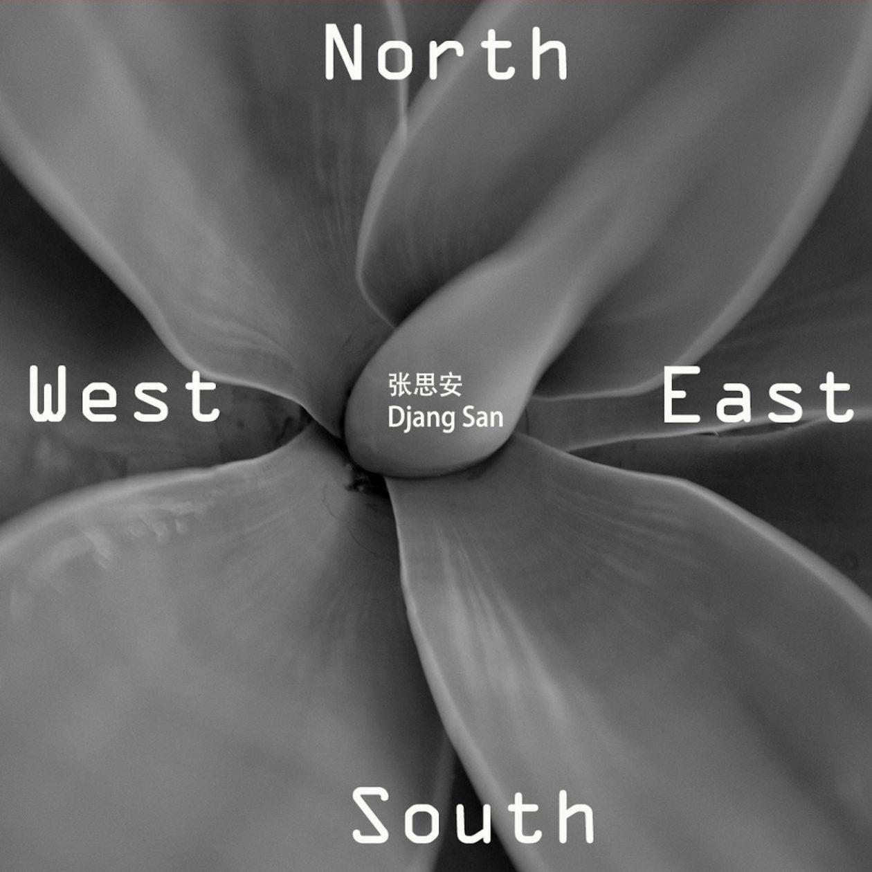 Djang San – 张思安的音乐世界