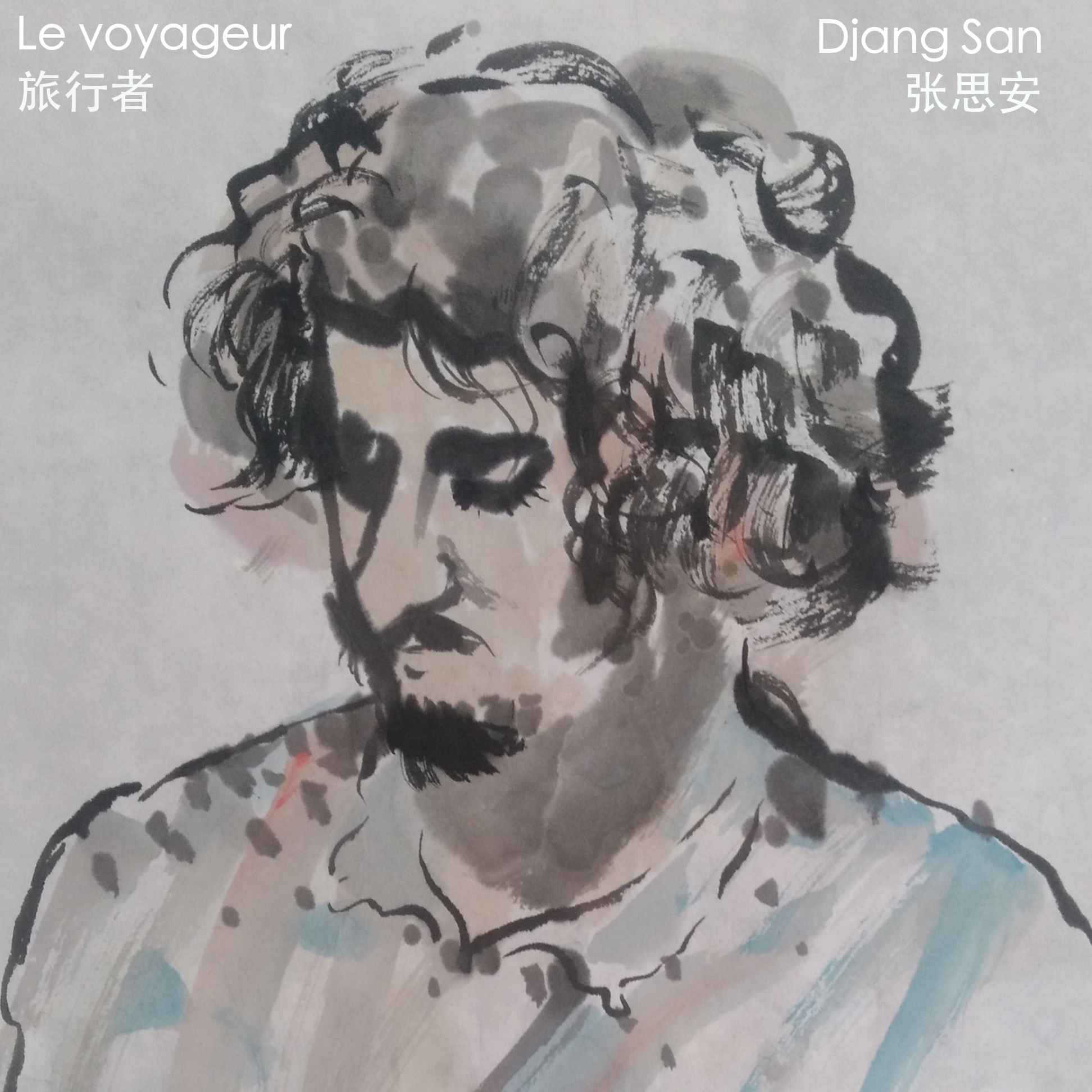 Djang San